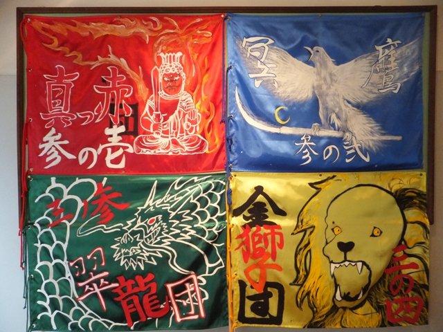 中学 中学 数学 計算 : 2012年05月::浜松市立八幡中学校