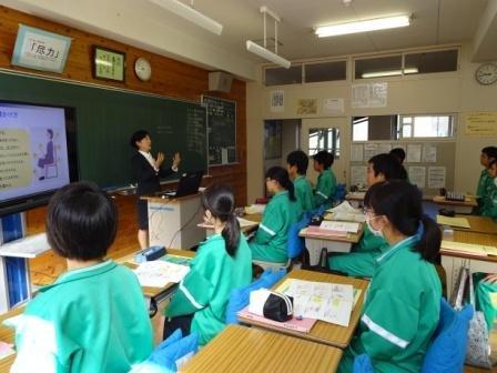 学校 陽 高等 浜松 啓