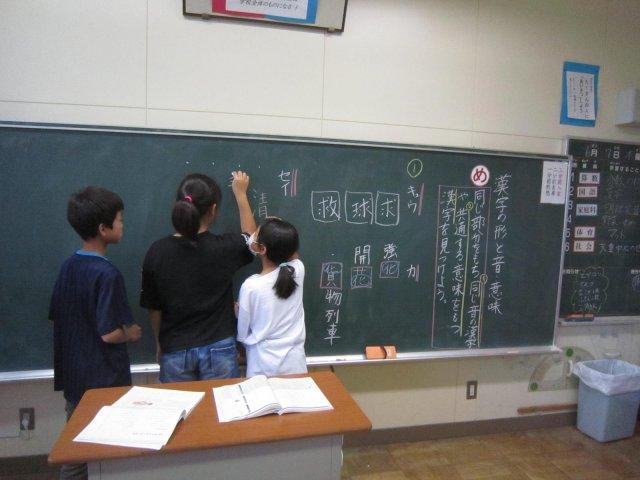 と もつ 漢字 部分 同じ 音 同じ を 学力向上ワークシート 国語(小学校)