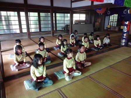 小学生 女子 座禅 治田小学生の4年生、5年生が遠足に   和尚のブログ   鳴谷山 ...