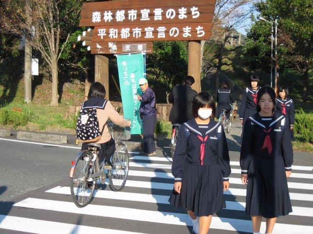 浜松市立清竜中学校