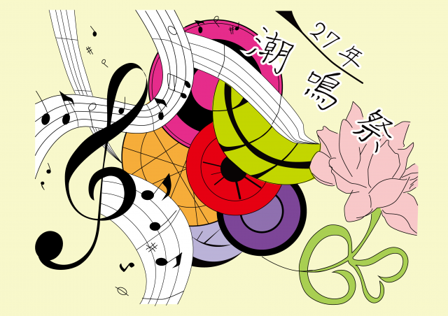 祭 マーク 文化 シンボル