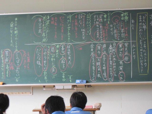 本日の庄内中学校::浜松市立 ... : 小学校2年 漢字 : 小学校