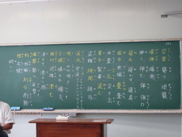 2010年09月::浜松市立庄内中学校