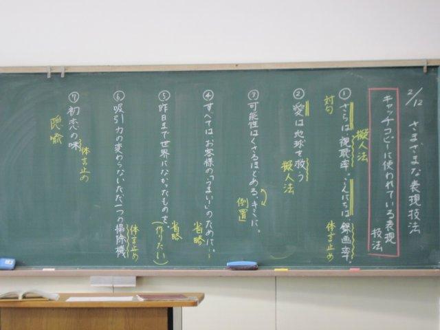 キャッチコピー」について ... : 中学校 数学 練習問題 : 中学