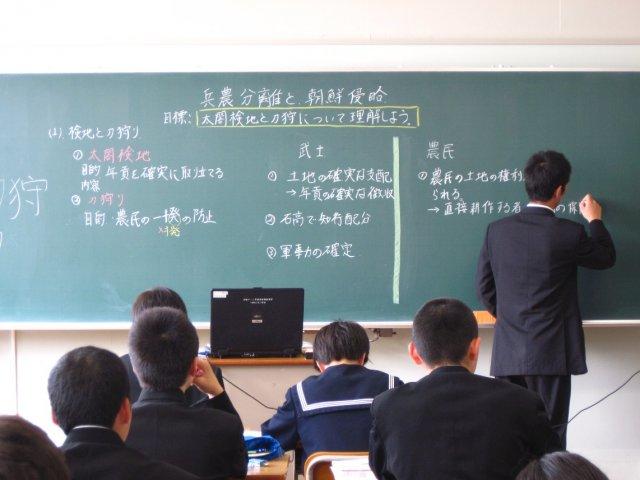 国語 国語5年生 : 太閤検地と刀狩り」について ...
