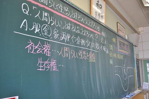 中学 中学校社会学習サイト : 社会権の画像一覧 - 原寸画像 ...